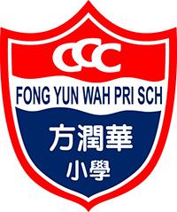 中華基督教會方潤華小學校徽