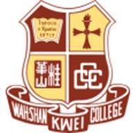 中華基督教會桂華山中學的校徽