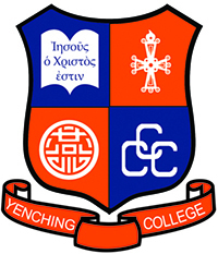中華基督教會燕京書院校徽