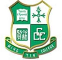中華基督教會銘賢書院的校徽