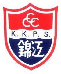 中華基督教會長洲堂錦江幼稚園的校徽