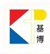中華基督教會香港志道堂基博幼稚園(將軍澳)校徽