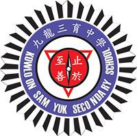 九龍三育中學的校徽