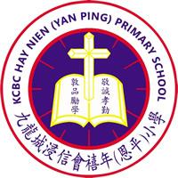 九龍城浸信會禧年(恩平)小學校徽