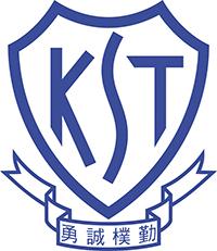 九龍塘學校(中學部)校徽