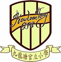 Kowloon Tong Government Primary School的校徽