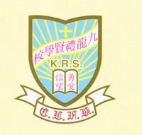 九龍禮賢學校校徽