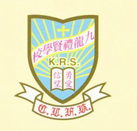 Kowloon Rhenish School的校徽