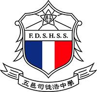 五邑司徒浩中學校徽