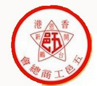 五邑工商總會張祝珊幼稚園校徽
