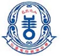 仁愛堂田家炳中學的校徽