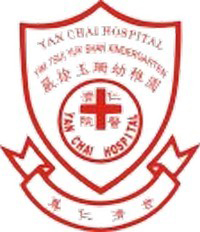 仁濟醫院嚴徐玉珊幼稚園的校徽