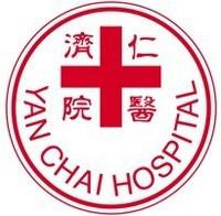 仁濟醫院林李婉冰幼稚園的校徽