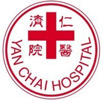 仁濟醫院永隆幼稚園的校徽