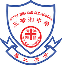 仁濟醫院王華湘中學校徽