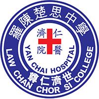 仁濟醫院羅陳楚思中學校徽