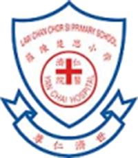 仁濟醫院羅陳楚思小學校徽