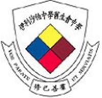 伊利沙伯中學舊生會中學校徽