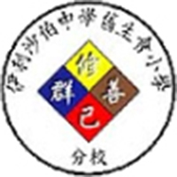 Q.E.S. Old Students' Association Branch Primary School的校徽