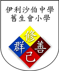 Q.E.S. Old Students' Association Primary School的校徽