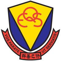 伊利沙伯中學校徽
