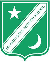 伊斯蘭鮑伯濤紀念小學校徽
