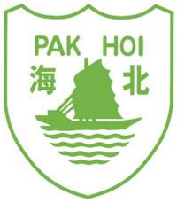 佐敦北海幼稚園校徽