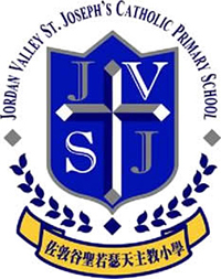 Jordan Valley St. Joseph's Catholic Primary School的校徽