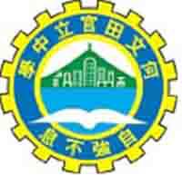 何文田官立中學校徽