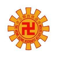 佛教傅康幼稚園的校徽