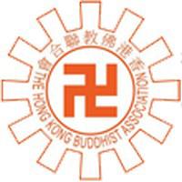 佛教曾果成中英文幼稚園校徽