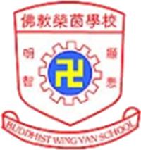 佛教榮茵學校校徽