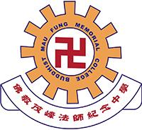 佛教茂峰法師紀念中學的校徽