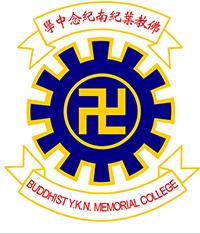 佛教葉紀南紀念中學的校徽