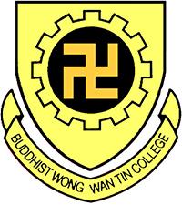 佛教黃允畋中學校徽