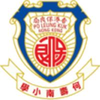 保良局何壽南小學校徽