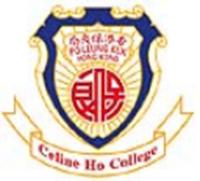 保良局何蔭棠中學的校徽