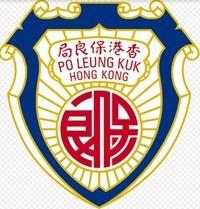 保良局劉進幼稚園的校徽