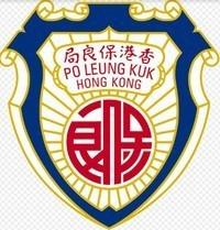 保良局吳多泰幼稚園的校徽