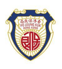 保良局廖笑霞幼稚園校徽