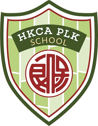 保良局建造商會學校校徽