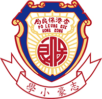Po Leung Kuk Horizon East Primary School的校徽