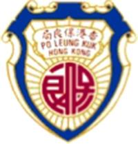 保良局方王錦全小學校徽