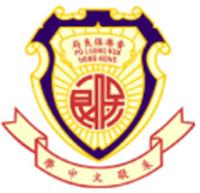 保良局朱敬文中學校徽