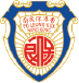保良局李樹福幼稚園校徽