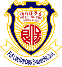 Po Leung Kuk Lam Man Chan English Primary School的校徽