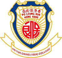 保良局甲子何玉清中學的校徽