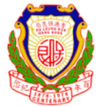 保良局百周年李兆忠紀念中學的校徽