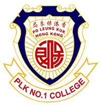 保良局第一張永慶中學校徽