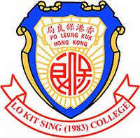 保良局羅傑承(一九八三)中學的校徽